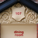 107 Dining Room - Outside